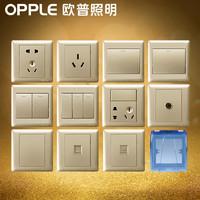 OPPLE 欧普照明 灵静 86型金色G开关插座套餐全套两室户