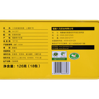 bamatea 八马茶业 小清新1号 安溪铁观音 (126g、盒装)