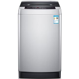 Skyworth 创维 T80F 全自动波轮洗衣机 8kg