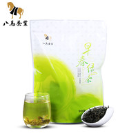 bamatea 八马茶业 早春绿茶 (200g、二级、袋装)