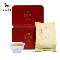 bamatea 八马茶业 赛珍珠1000 安溪铁观音 迷你装 (浓香型、25g*2、盒装)