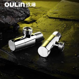 OULIN 欧琳 OLJ002 冷热水三角阀两件套 (精铜抛光镀铬)
