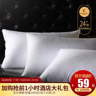 康尔馨 全棉纤维枕芯 74*48cm 1050g 一个