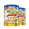Wyeth 惠氏 膳儿加系列 儿童特殊配方奶粉 港版 4段 900g*2罐