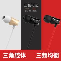 Pioneer 先锋 SEC-CL32S 耳机 (通用、入耳式、黑色)