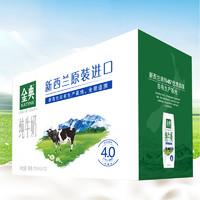 yili 伊利 金典 新西兰纯牛奶 250ml*12盒