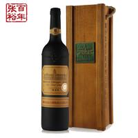 CHANGYU 张裕 卡斯特酒庄特选级蛇龙珠干红葡萄酒 (瓶装、红葡萄酒、12%vol、750ml)