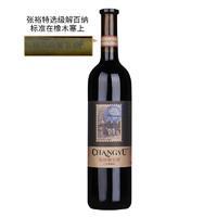 CHANGYU 张裕 解百纳干红葡萄酒 (其它、箱装、红葡萄酒、12%vol、750ml*6)