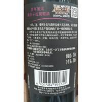 CHANGYU 张裕 百年星运美乐干红葡萄酒 (梅洛(Merlot)、箱装、红葡萄酒、12%vol、6支、750ml*6)