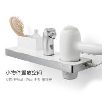 SOLUX 松霖 A044 浴室电器架