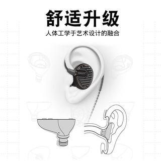 SIMGOT EN700 PRO 耳机 (通用、动圈、入耳式、蓝色)