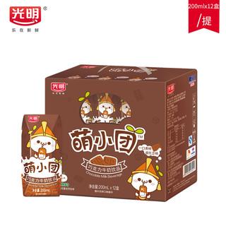 光明 萌小团巧克力风味牛奶饮品 200ml*12盒