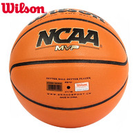 Wilson 威尔胜 WB704G 超纤皮耐磨7号篮球