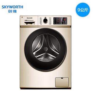 Skyworth 创维 F90PCiA 9公斤 滚筒洗衣机