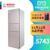 博世 BCD-274W(KGU28S268C)三门无霜冰箱家用节能大容量冰箱274升