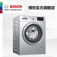 Bosch/博世 WAP282682W 10公斤大容量全自动家用滚筒洗衣机