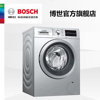 Bosch 博世 WAP282682W 10公斤 滚筒洗衣机