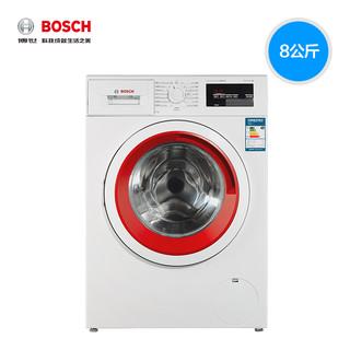 Bosch 博世 XQG80-WAP201601W 8公斤 滚筒变频洗衣机