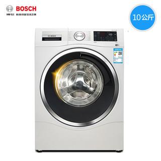 Bosch 博世 XQG100-WAU28560HW 10公斤 滚筒洗衣机
