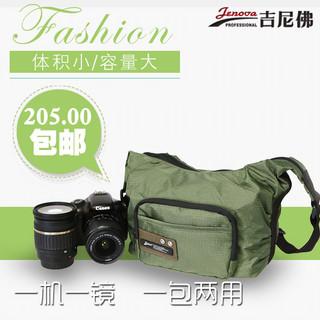 JENOVA 吉尼佛 01115单反相机包摄影包
