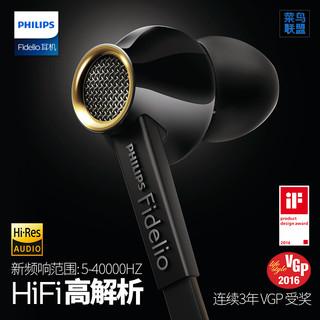 PHILIPS 飞利浦 S2 耳机 (入耳式、黑色)