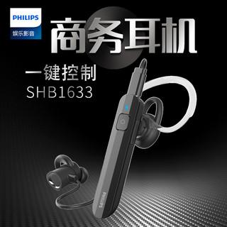 PHILIPS 飞利浦 SHB1633 无线蓝牙耳机 (通用、耳塞式、黑色)