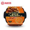 海底捞 番茄牛腩自煮火锅 (盒装、365g)