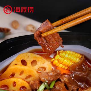 海底捞 番茄牛腩自煮火锅套餐  365g