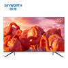 Skyworth 创维 65H6 65英寸 4K液晶电视 4543元包邮(双重优惠)