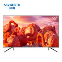 Skyworth 创维 65H6 65英寸 4K 液晶电视