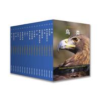 《不列颠图解科学丛书》(套装共18册)+《传统节日绘本》(套装全10册)