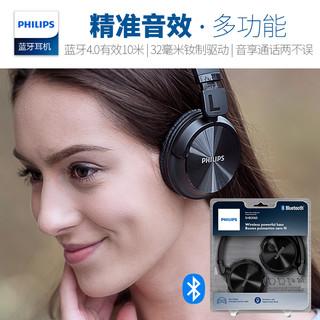 PHILIPS 飞利浦 SHB3060 蓝牙耳机 (通用、头戴式、24Ω、白色 黑色)