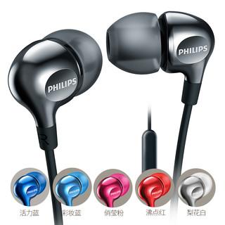 PHILIPS 飞利浦 SHE3705 耳机 (安卓、动圈、入耳式、粉色)