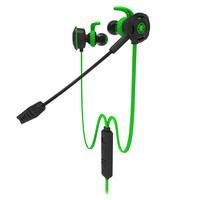 PLEXTONE 浦记  G30 耳机 (通用、动圈、入耳式、黑色)