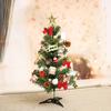 华驰 圣诞树套装 20个配饰 5.1元包邮(需用券)