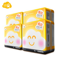 ido 一朵 薄觉 干爽通用婴儿纸尿裤 S28片*4包 (3-6kg)