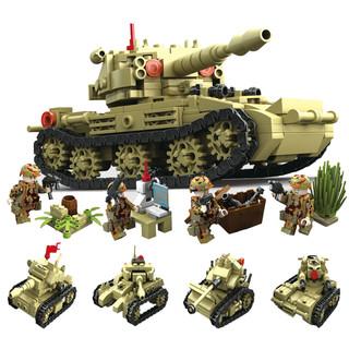 值友专享 : KAZI 开智 军事系列 84050 4合1铁血坦克队