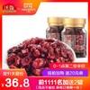 沃隆 蔓越莓干2罐