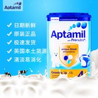 Aptamil 爱他美 儿童奶粉 4段 800g (24个月以上)