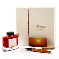 PILOT 百乐 FP-MR3 钢笔礼盒 (金属)