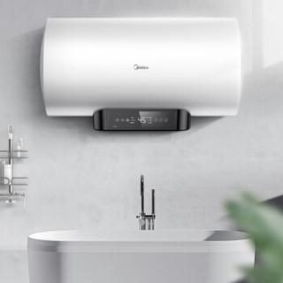 Midea 美的 F6021-Q7 (HE)  电热水器  60升