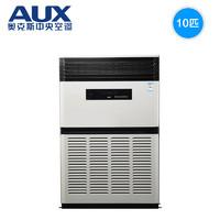AUX 奥克斯 RF28LW/E 立柜式中央空调 (10匹)
