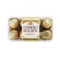 费列罗 金球榛果巧克力 16粒