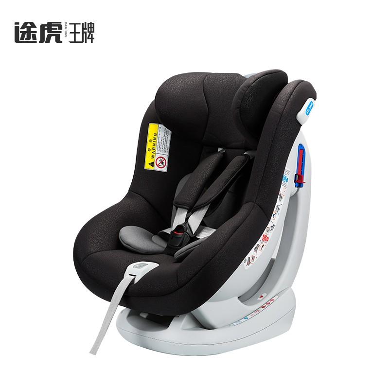 途虎王牌 萌萌虎V103A 汽车儿童安全座椅