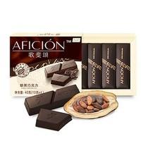 歌斐颂  58%纯黑巧克力纯可可脂巧克力 *2件
