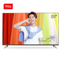 TCL 50V2 50英寸 4K 液晶电视