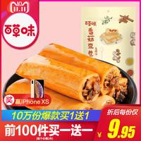 Be&Cheery 百草味 香菇豆卷210gx2袋