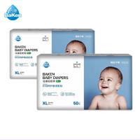 BaKen 倍康 吸多多 超柔透气干爽婴儿通用纸尿裤  XL50片*2包 (12kg以上)