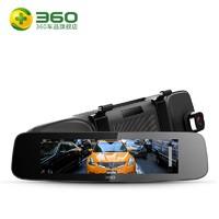 360 S800 行车记录仪 高清流媒体智能后视镜