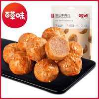 Be&Cheery 百草味 潮汕牛肉丸 100g